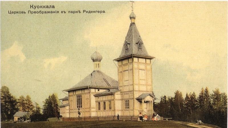 1910-ые годы