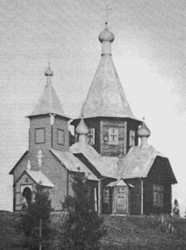 1920-ые годы